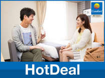 ●●【4/25~5/8】HotDeal☆☆☆14days★17時イン◆朝食&珈琲サービス
