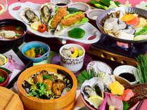 牡蠣満腹懐石(相生産牡蠣 90分間食べ放題!)