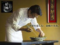 【加賀ていねい】【基本プラン】本格加賀懐石料理を味わう。通常12時チェックアウトで落ち着いたご滞在。