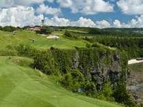 断崖の広大な敷地に広がる雄大なゴルフコース