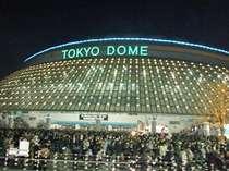 【周辺】東京ドーム ライブ・野球と毎日イベントが盛りだくさん(徒歩約12分)