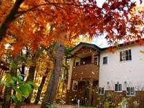 風立ちぬ。秋! 四季の風薫る別荘地でドライブやショッピングの疲れを癒す