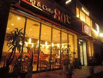 ■夕食チケット1,000円付き■隣接されたカフェでお好みのお食事を!