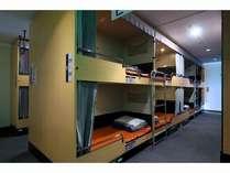 大部屋に2段ベッド、カーテン付のドミトリー。 「秘密基地みたい」とお子様にも人気。