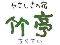 湯郷温泉で最も歴史ある離れの露天風呂≫≫