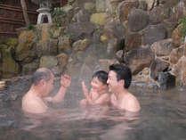 家族の絆も露天風呂なら深まります