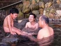 家族みんなで一緒のお風呂♪たくさんお話しようね!