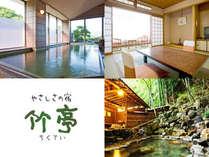 湯郷温泉で最も歴史ある露天風呂と寛ぎの和室でお楽しみください。
