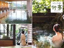 """竹亭の""""湯郷最古の露天風呂""""で、鄙びた温泉街の情緒をお楽しみください。"""