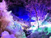 【あしがくぼの氷柱2018】送迎特典ありdeラクラク♪幻想的な氷の世界へ<朝食付>