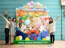 ホテル京阪 ユニバーサル・シティの写真