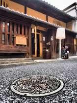 大邸宅をリノベーションした日本にここだけにしかない宿泊施設です。