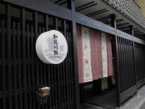 加茂川館◆じゃらんnet