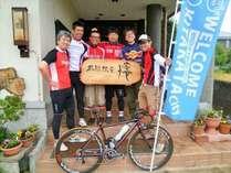 【朝ごはん付】自転車旅行をバックアップ!自転車乗り応援《サイクリストプラン》ようこそ会津・喜多方へ♪