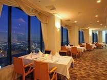 41階の天空レストラン「トップオブヨコハマ鉄板焼き&ダイニング」