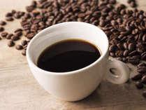 挽きたてウェルカムコーヒーでホッと一息♪