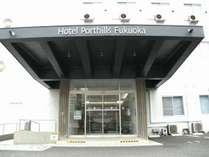 ホテルポートヒルズ福岡 正面入口