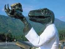 恐竜博物館入場チケット付きです♪大人も子供も楽しめること間違いなし!!