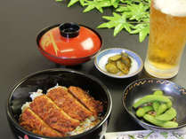 <じゃらんポイントアップ!>【ご当地グルメ( *´艸`)】軽食(特製ソースかつ丼)お気軽1泊2食プラン♪