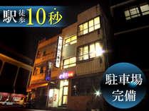 かねこ旅館 外観-夜-