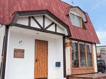 古民家を改装した外観、洋風の素敵なゲストハウスになりました。