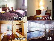 部屋&温泉