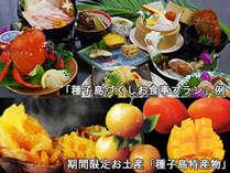 料理例&お土産
