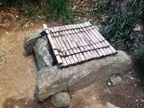 徳川秀忠公産湯の井戸