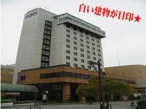 鳥取の格安ホテル アパホテル<鳥取駅前>