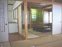2間続き 22畳の和室