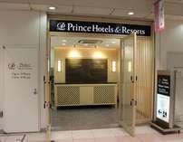 京都駅八条口でチェックイン。無料でお荷物をホテルへお届けいたします!お帰りの際もご利用いただけます。
