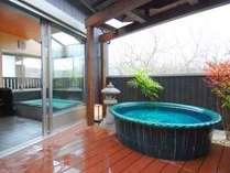 陶器露天風呂と展望風呂がついた贅沢な【貸切風呂】