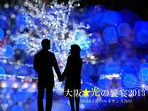 ANAクラウンプラザホテル大阪の写真