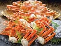 ウインターフェスティバル・蟹食べ放題付きステイプラン