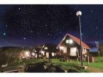 夜:星空満点のスカイロッジ(イメージ)