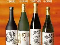 【4銘柄から選べる♪】笠間の地酒飲みくらべプラン ~日本酒最古の酒蔵も!~