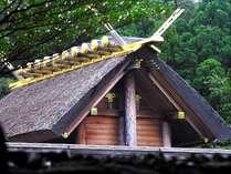 伊勢神宮:じゃらん600[m(__)m]ご家族でご参詣においでくださいませ♪