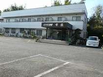 ビジネス旅館布佐 (千葉県)