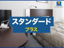 ◇☆【+スタンダード プラス】浜松駅近★12時アウト♪朝食&コーヒー無料