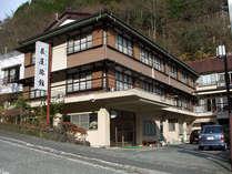 いにしえの温泉宿 梅ヶ島温泉 泉屋旅館