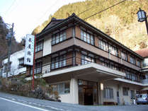 いにしえの温泉宿 泉屋旅館