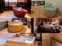 【素泊まり☆訳ありプラン】平日限定!大浴場・貸切風呂を満喫★15%OFFでお得♪