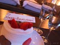 【記念日☆夕食/部屋食】とっておきの記念日に♪アニバーサリー4つの特典付<夕食/鹿児島郷土料理>