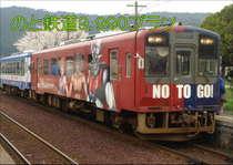 【のと鉄道ご利用で「能登膳&能登牛鉄板焼き」付がのと鉄道9,990円で泊まれます(9月平日限定)!