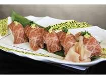 錦牛握り寿司