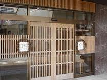 あさの旅館 (岐阜県)