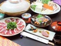 栄養満点☆天然しし鍋堪能コース【期間限定!】 [1泊2食付]