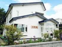 江花荘 (北海道)