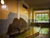 姉妹館 彩つむぎ大石風呂