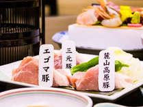 【夏を乗り切れ!】豚・トン・TONプラン!福島産ポーク三種を食べ比べ♪(1泊2食付)